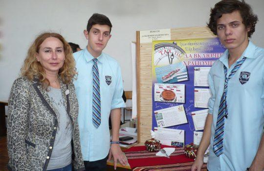 XIV Национално състезание по природни науки и екология