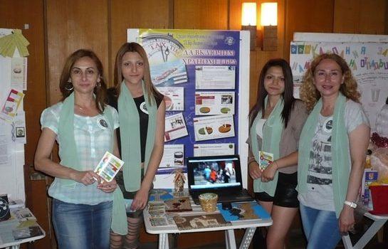 Екофорум – Сребърна 03-05 юни 2016