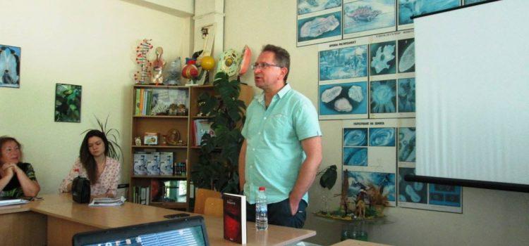 Литературна среща с писателя Георги Бърдаров