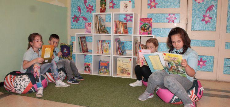 Училищната библиотека – любимо място за учениците