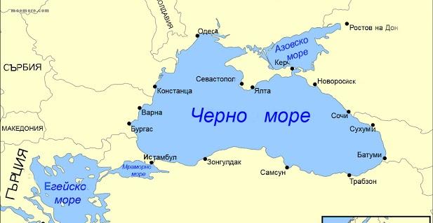 Какво знам за Черно море?