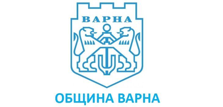 Заповед №1138 от 20.03.2020 г. на кмета на община Варна – Иван Портних