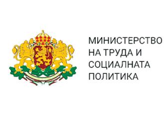 ЗАПОВЕД № РД 01-219 на министъра на труда и социалната политика